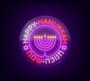 Vector el fondo de Hanukkah con el menorah y la estrella de David Muestra feliz de la señal de neón de Jánuca Una tarjeta de feli
