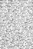 Vector el fondo EPS10 de citas manuscritas del escritor ruso Dostoevsky Foto de archivo libre de regalías