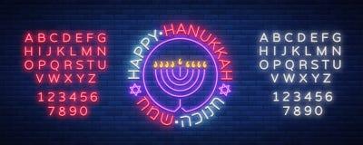 Vector el fondo Hanukkah con el menorah y la estrella de David Muestra feliz de la señal de neón de Jánuca Una tarjeta de felicit