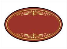 Vector el grabado del marco de la frontera del vintage con vector retro del ornamento Foto de archivo libre de regalías