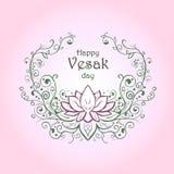 Vector el loto del brote con las ramas verdes en un fondo rosado Imagen de archivo libre de regalías