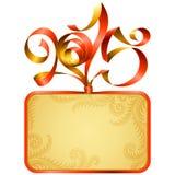 Vector el marco del Año Nuevo y la cinta en la forma de 2015 Fotografía de archivo libre de regalías