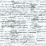 Vector el modelo inconsútil con el texto escrito de la mano real en rejilla sin fin de la hoja del papel del cuaderno Imagen de archivo