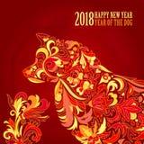 Vector el perro amarillo por el Año Nuevo chino 2018 Estampado de flores del garabato Imagen de archivo libre de regalías