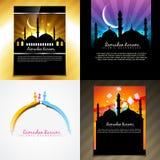 Vector el sistema atractivo del folleto del illustrati del festival del Ramadán stock de ilustración