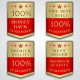 Vector el sistema de etiqueta de oro de la insignia con calidad superior Foto de archivo libre de regalías