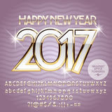 Vector elegance Happy New Year 2017 greeting card Royalty Free Stock Photos