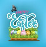 Vector element design copy space for greeting card. Easter eggs in green grass with butterflies. Vector element design copy space for greeting card. Easter eggs Royalty Free Stock Images