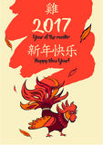 Vector element of design logo, logotype, greeting card, poster,. Clothing, postcard, calendar and invitation for party event happy new year rooster 2017 on Royalty Free Stock Photos