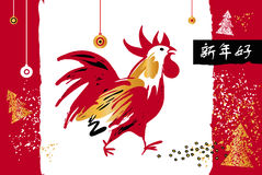 Vector element of design logo, logotype, greeting card, poster,. Clothing, postcard, calendar and invitation for party event happy new year rooster 2017 on Royalty Free Stock Images