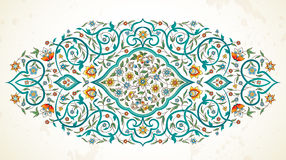 Vector element, ornament in Eastern style. Vector element, arabesque for design template. Luxury ornament in Eastern style. Turquoise floral illustration Stock Photos