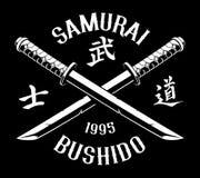Katana emblem on dark background. Vector emblem of samurai katana. Text is on the separate layer.  VERSION FOR DARK BACKGROUND Stock Photography
