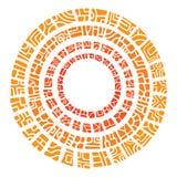 Vector ethnic circle sun Stock Photo