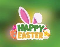 Vector feliz del saludo de Pascua libre illustration