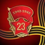 Festive symbols of the Soviet Union the occasion the warriors of. Vector festive symbols of the Soviet Union the occasion the warriors of Russia Stock Photo