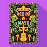 Fiesta postcard, cactus, sombrero, maraca, guitar vector illustration