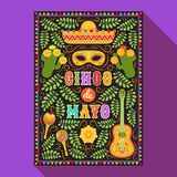Fiesta postcard, cactus, sombrero, maraca, guitar. Vector fiesta postcard with icons of blossom cactus, sombrero, maraca, guitar and decorative text in ornate royalty free illustration