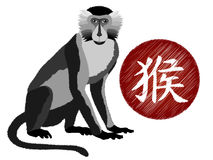 Vector fire monkey, symbol of New Year 2016. Astrological Chinese horoscope Stock Image