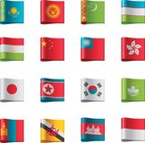 Vector flags. Asia, part 6. Set of detailed flags as textile ribbon tags Royalty Free Stock Photos