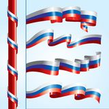 Vector flags Royalty Free Stock Photos