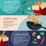 Vector flat udon noodles wok banners set. Vector flat asian wok illustration banners, posters set. Udon noodles in paper box, large royal shrimp, chili pepper Stock Photography