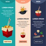 Vector flat udon noodles wok banners set. Vector flat asian wok illustration banners, posters set. Udon noodles in paper box, large royal shrimp, chili pepper Royalty Free Stock Photos