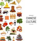 Vector flat style china elements and sights background illustration. With place for text Royalty Free Stock Photo