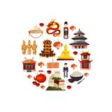 Vector flat style china elements and sights gathered in circle illustration. China culture and landmark sight collection Royalty Free Stock Images