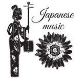 Vector flat style japanese music template Royalty Free Stock Photo