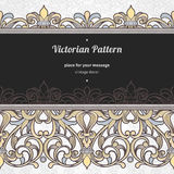Vector floral border in Victorian style. Royalty Free Stock Images