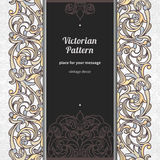 Vector floral border in Victorian style. Royalty Free Stock Image