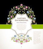 Vector floral frame for design template. Royalty Free Stock Image