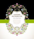 Vector floral frame for design template. Royalty Free Stock Images