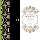 Vector floral frame for design template. Royalty Free Stock Photo