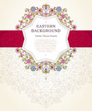 Vector floral frame in Eastern style. Stock Photos
