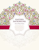 Vector floral frame in Eastern style. Stock Photo