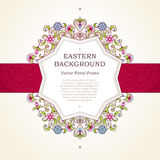 Vector floral frame in Eastern style. Royalty Free Stock Photos