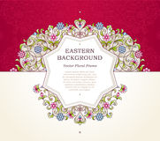 Vector floral frame in Eastern style. Royalty Free Stock Image