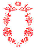 Vector floral ornament with birds Royalty Free Stock Photo