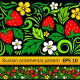 Vector floral ornamental pattern Stock Images