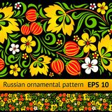 Vector floral ornamental pattern royalty free illustration