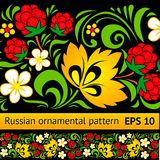 Vector floral ornamental pattern Royalty Free Stock Photos