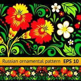 Vector floral ornamental pattern Stock Image