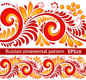 Vector floral ornamental pattern in traditional Russian style Hohloma Stock Photo