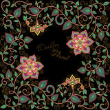 Vector floral pattern on the black background Royalty Free Stock Photos