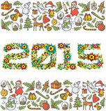 Vector flower numbers 2015. And Christmas and New Year objects stock illustration