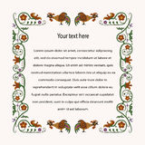Vector flower and rooster frame Royalty Free Stock Photography