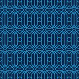 Vector format, seamless geometric new style. A set of seamless blue technology. Modern abstract textures stock illustration