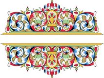 Free Vector Fragment Of Orthodox Ornamental Pattern Stock Images - 7711944