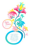 Vector frame with exotic flowers in Chinese style. Vector frame with fantastic exotic flowers in Chinese style. Luxury ornament. Bright colorful floral Stock Photos
